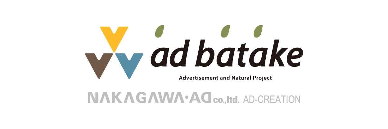 ad batake