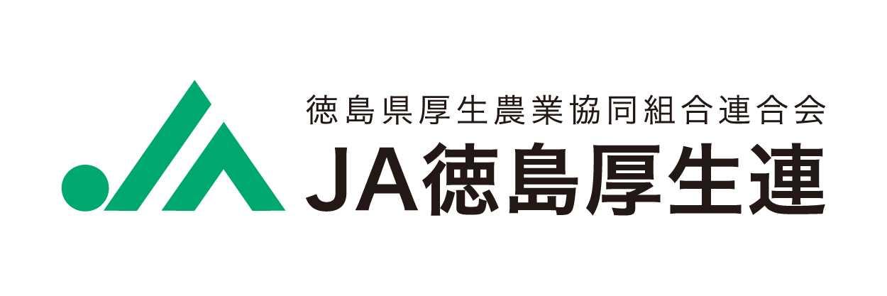 JA徳島厚生連